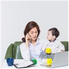 자녀,여성,미만,고용률,전보,워킹맘