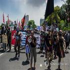 파푸아,인도네시아,정부,분리주의,망명