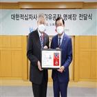 대한적십자사,연합뉴스