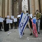 이란,이스라엘,방문,암살,자국민,중동