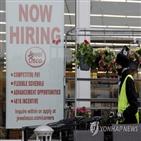 실업률,6.7
