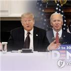 참석,트럼프,바이든,대통령