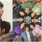 영화,감독,작품,조제,춘천,개봉,한지민,배우,다시,남주혁