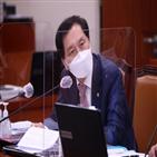 의원,대표,김기현,사건,측근,수사
