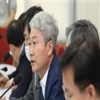 사이다,조국,김근식,교수,총장