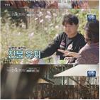 선우은숙,이영하,여자,방송국