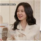 장예원,동생,SBS