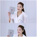 김소라,경이,소문