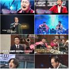 송창식,김세환,이상벽,쎄시봉,무대,가수,기타,예스터데이,이야기,음악