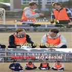 윤두준,축구