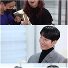 남주혁,홍현희,한지민,전지