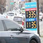 휘발유,가격,국제유가,기름값