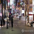 소재,서울,확진,신규