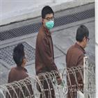 홍콩,의원,홍콩보안법,교사,박탈,운동가,법원,혐의,입법회,체포