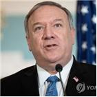 중국,활동,제한,비자,당국자,공산당
