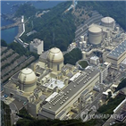 원전,허가,취소,법원,가동,일본,판결