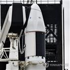발사,NASA,스페이스,드래건,이용