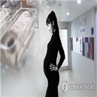 정자,제공,일본,여성,임신,사유리,남성,출산,방식,규정