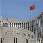 은행,중국,금융기관,앤트그룹,대한
