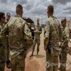소말리아,미군,트럼프,병력,주둔,명령,철수,국방부