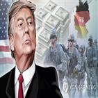 미국,주독미군,트럼프,대통령,독일