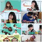 한지민,홍현희,멤버,남주혁,마스크,시청률,외모,매니저
