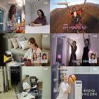 아유미,장예원,일상,버킷리스트,공부,앤오프,예능,출연진,정리