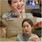 전혜빈,아유미,예능,모습