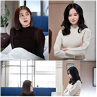 박영린,홍수아,오초희,불새