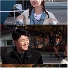 진세연,김종민,역사,세연,리액션봇