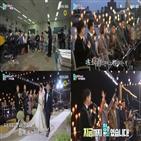 청춘밴드,박구윤,신유,마지막,김용진,홍경민,알리