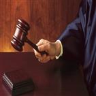 태국,조직원,재판부,법원
