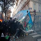 경찰,시위,프랑스