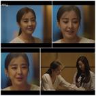 박은혜,김사랑,윤현민,과거,악연