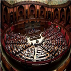 연정,이탈리아,개혁안,위기,경제,회원국,붕괴,합의