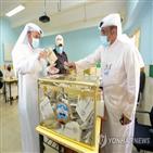 쿠웨이트,총선,야권,경제,활동,개혁
