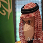 핵합의,이란,국가,사우디