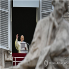 교황,교황청,금융,기능,개편,역할