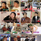 김원효,심진화,아내,박준형,윤형빈,정경미,팽현숙,최양락