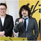 김용민,주진우,이사장,기자,공개,갈등