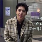 김선호,스타트업,종영,한지평