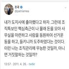 대표,의혹,민주당,연루,의원,이낙연,민의힘,수사