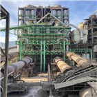 쌍용양회,유연탄,설비,시멘트,폐합성수지,친환경