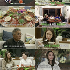 박정수,박정아,임지호,엄마,셰프,칭찬,이야기,밥상,감동,요리