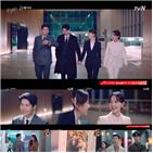 스타트업,청춘,김선호,다시,남주혁,드라마