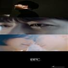 이승기,뮤직비디오,정규,7집,이별,티저,영상,표현,풀버전,공개