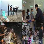 사연,청춘밴드,공연,코로나19,부산,선사,시대