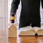 아파트,기록,물건,낙찰가율,낙찰,진행건수,경매