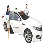 서비스,대리운전,대리,모빌리티,다양,택시,플랫폼,호출
