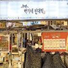 현대백화점,서울,매장,광장시장,박가네빈대떡,대표,전통시장